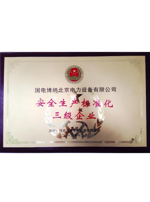 Safe Production Standard