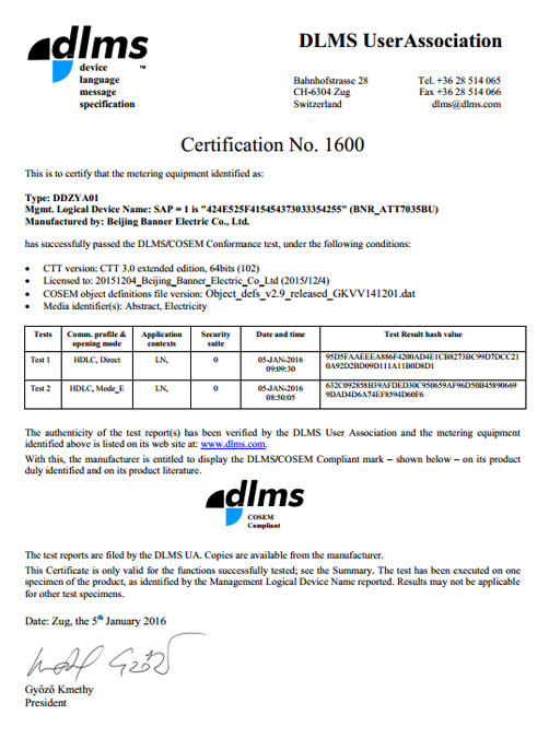 DLMS Certificate