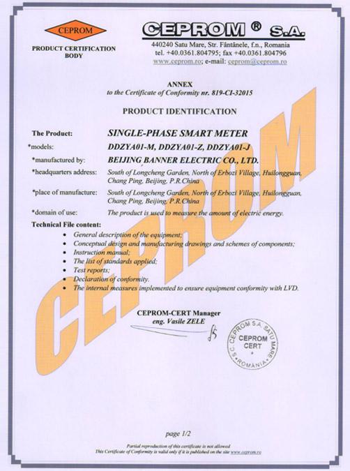 Single Phase Samrt Meter Certificate
