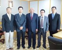 Visit Malaysia Electric Company