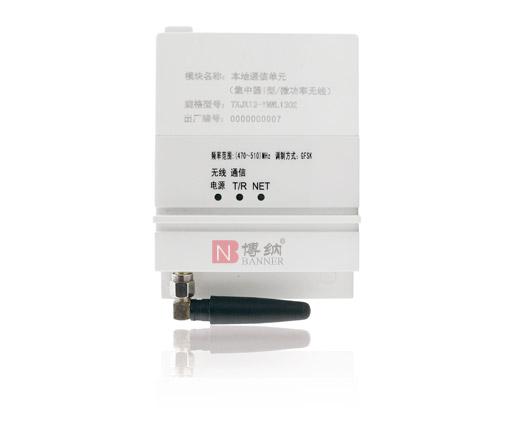 Micro-power Wireless Communication Unit