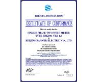Beijing Banner Meter Passed STS Certificate