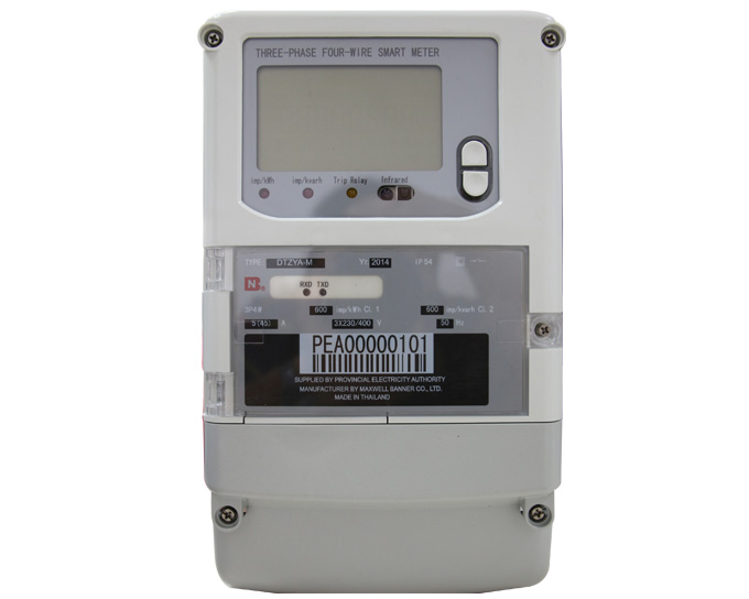 Advantages of our electric energy meter