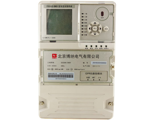 How does control smart electricity meter work?